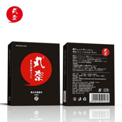 日本丸奈持久濕紙巾隨身包 龜頭敏感專用 正品延時抗早洩強力持久液